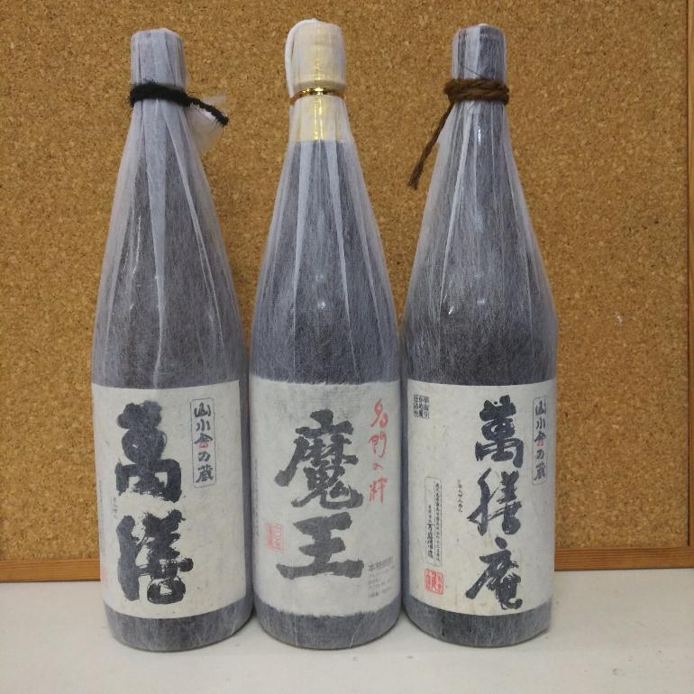 白玉醸造・万膳酒造魔王 萬膳・萬膳庵25度 1800ml