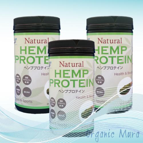 【送料無料】自然栽培ヘンプ(麻)プロテイン マルチミネラルビタミン 454g 3個セット