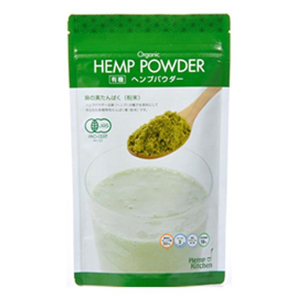 麻(ヘンプ)の種子を原料に作られた粉末で、 必須アミノ酸、非必須アミノ酸、ビタミン、ミネラル、食物繊維をバランス良く含む、最も完全に近い純植物性食品です。 【土日祝365日発送】溶けやすい 有機ヘンプパウダー Organic Hemp Powder [メール便] ※初回送料無料・2回目以降は通常送料