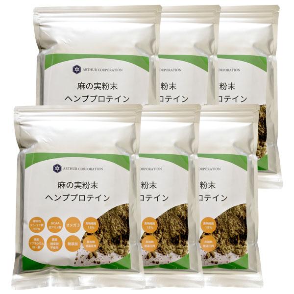 【土日祝365日発送】自然栽培ヘンプ(麻)プロテイン 450g 6袋セット マルチミネラルビタミン【お買い得・使いやすい袋タイプ】