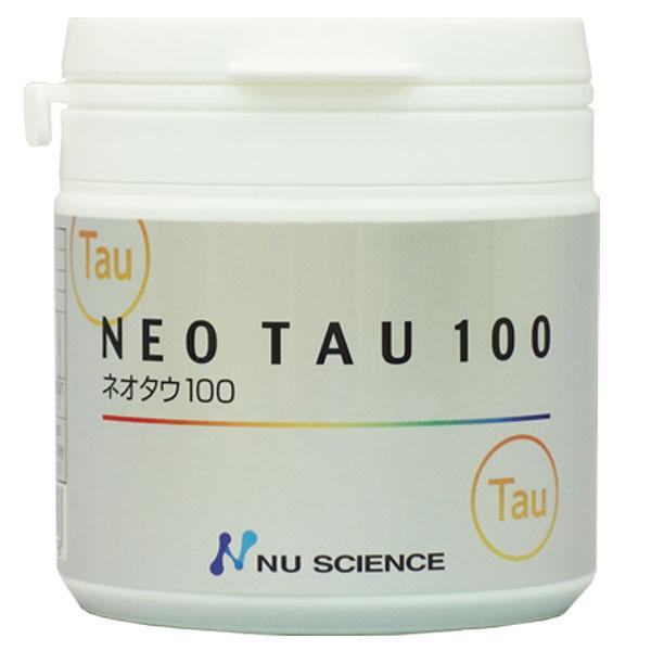 【送料無料】ネオタウ100 実感が早い・飲みやすい 天然タウリン 50g