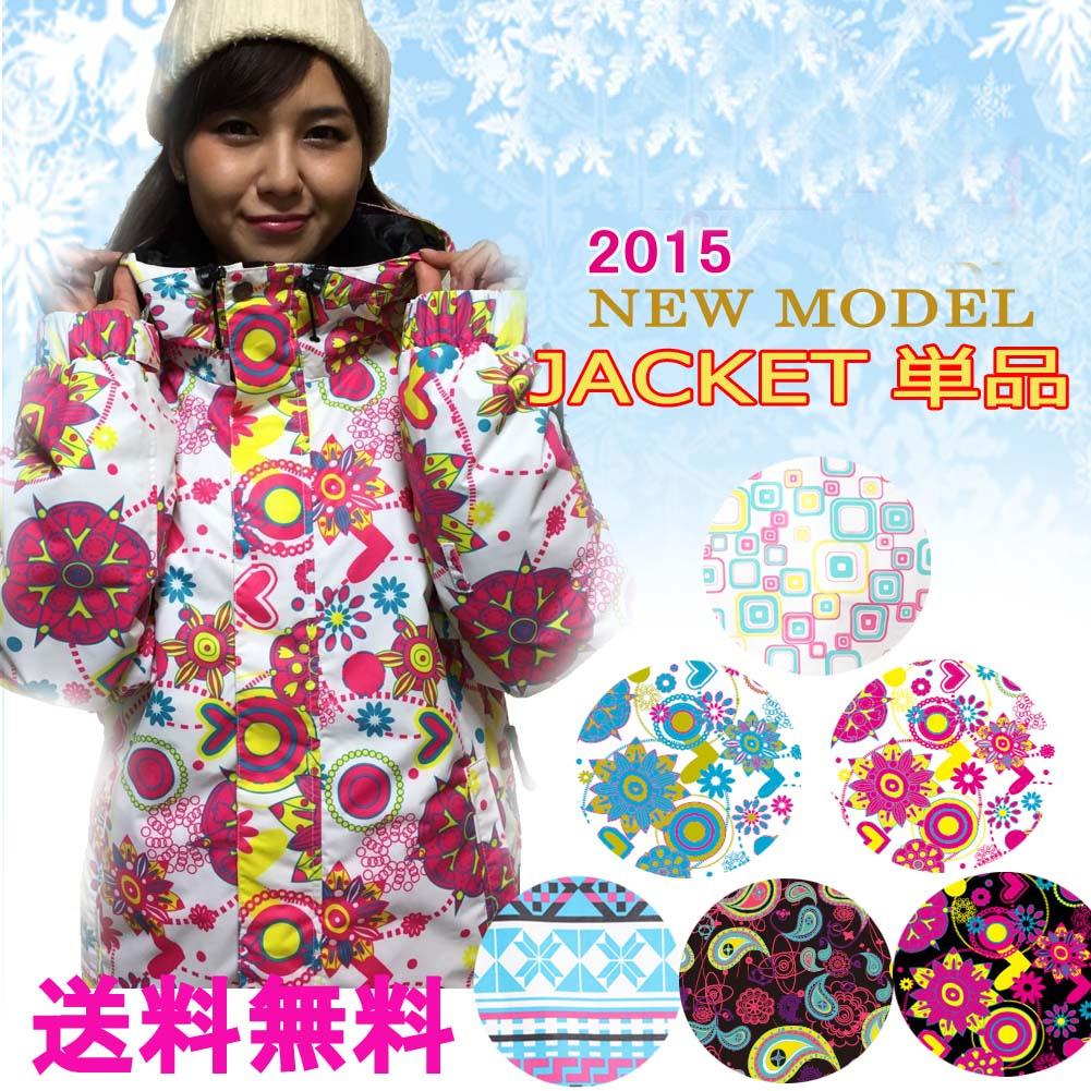【NP SNOW Wear】14~15NEWモデル ジャケット単品 9バリエーション 14~15 スノーボードウェア スノボーウェア スキーウェア レディス ジャケットJP-2015