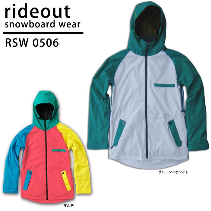スノーボードウェア ジャケット/rideout(ライドアウト) 旧モデル wizard jacket / ウィザードジャケット / RSW0506 無地切り替え◆スキー スノボ用 ユニセックス(男女兼用) ジャケット 10-11
