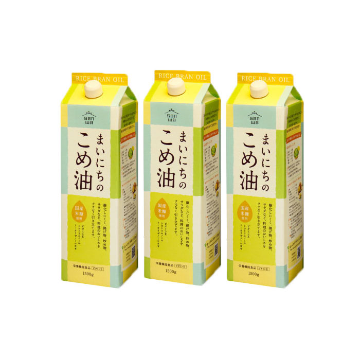 三和油脂 市場 米油 1500g 3本セット 1.5kg 通販 激安