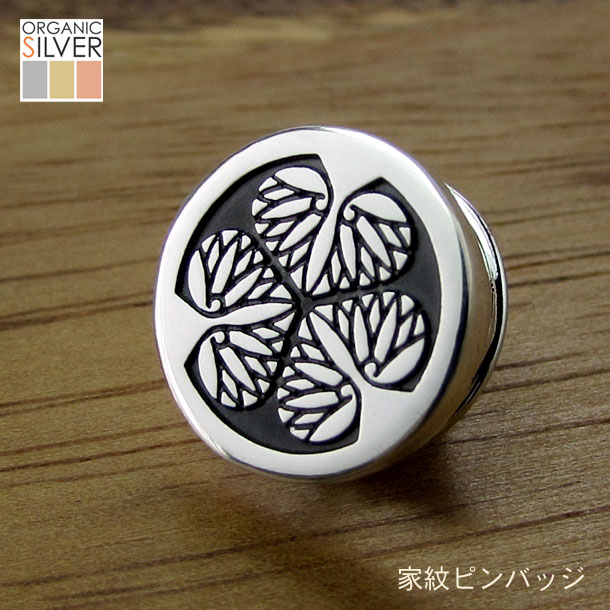 organic silver japanese family crest badge handcrafted in japan
