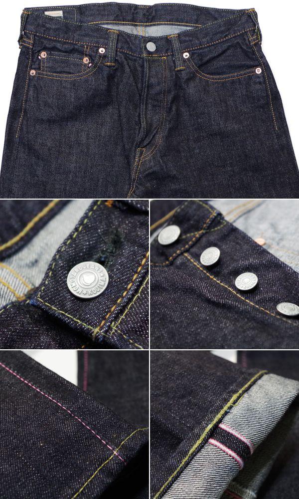 "0901 MOMOTARO JEANS Momotaro jeans vintage label ""15.7oz 特濃 indigo classical music straight"" (Denim)"