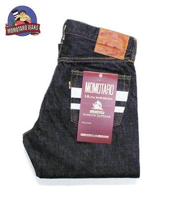 MOMOTARO JEANS 桃太郎ジーンズ 出陣モデル|スリムテーパード『15.7oz 特濃インディゴ出陣ナローテーパード』【アメカジ・デニム】0105SP(Denim)(std-jeans-momotaro)