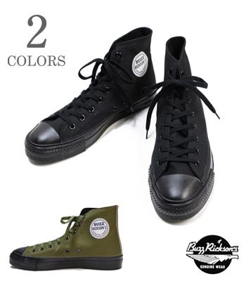 3e651de26a BUZZ RICKSON'S バズリクソンズ Made in JAPAN| VENTILE| Baru Kanai's manufacturing  method | Higher frequency ...