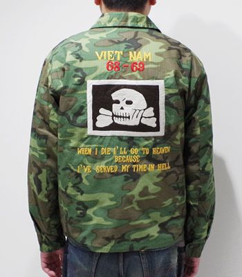 BUZZ RICKSON'S バズリクソンズ ウッドランドカモ|ベトナムジャンパー『CAMOUFAGE VIET NAM JACKET』【ミリタリー・フライト】BR14346(Souvenir jacket)