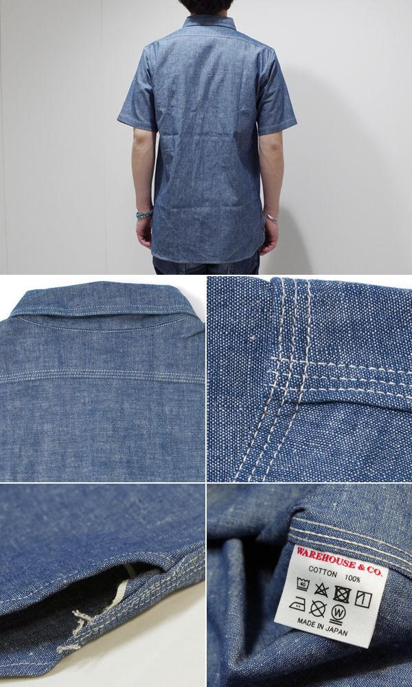 "WAREHOUSEware house short sleeves | Blue chambray triple stitch | Work shirt ""CHAMBRAY WORK SHIRT"" 3080 (Short sleeve shirt)"