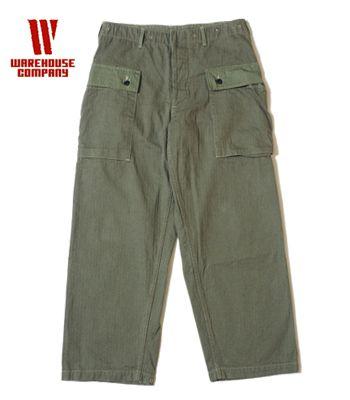 WAREHOUSE ウエアハウス ヘリンボーン|M-44|ユーティリィティー|モンキーパンツ『USMC HERRINGBONE MONKEY PANTS』【アメカジ・ワーク】1097(Work Pant)