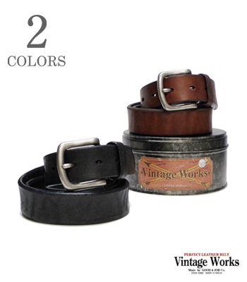 Vintage Works ヴィンテージワークス 独自の製法!!質実剛健なレザーベルト『ハンドメイドレザーベルト』【アメカジ・ベルト】DH5702(Belt)