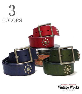 Vintage Works ヴィンテージワークス 真鍮|錆加工|カッティングダイ|ベンズレザー|スタッズBELT|5ホールモデル|『ハンドメイドレザーベルト スタッズ』【アメカジ・ベルト】DH5676(Belt)