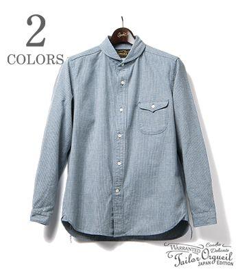 ORGUEIL オルゲイユ 長袖|インディゴチェック|ショールカラーシャツ『Indigo Check Shawl Collar Shirt』【アメカジ・ワーク】OR-5007F(Long sleeve shirt):ORGAN 店