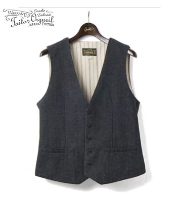 ORGUEIL オルゲイユ クラシックスタイル ワーカーズ ベスト ジレ『Workers Gilet』【アメカジ・ワーク】OR-4142A(Vest)