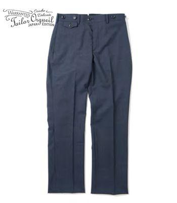 ORGUEIL オルゲイユ 尾州産グレンチェック|梳毛糸|トラウザー『Glen Check Trousers』【アメカジ・ワーク】OR-1049B(Other pants)