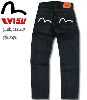 EVISU JEANS エヴィスジーンズ 防縮加工|レギュラーストレート『Lot.2000 No.02』【アメカジ・ワーク】2000(Denim)(std-jeans-evisu)