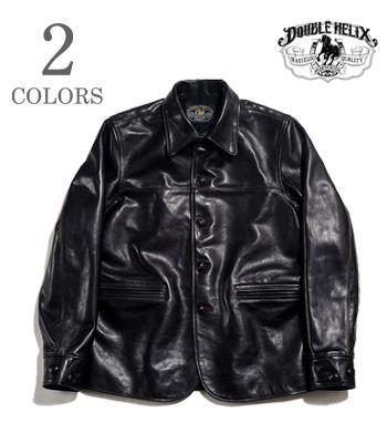 DOUBLE HELIX ダブルヘリックス ホースハイド|カーコート『Auto Revolution』【アメカジ・ワーク】RT01(Leather jacket)