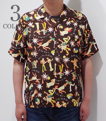 SUN SURF サンサーフ SHORT SLEEVE RAYON ALOHA SHIRT '19MODEL『FUN ISLAND OF HAWAII』【アロハ・洋柄】SS38040(Aloha)