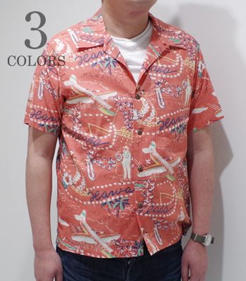 SUN SURF サンサーフ SHORT SLEEVE COTTON LINEN ALOHA SHIRT '20MODEL『HAWAII CALLS』【アロハ・洋柄】SS38411(Aloha)