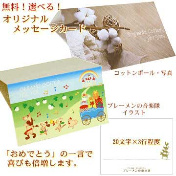 オーガニックコットン バスローブ メンズ・レディース(出産祝い ママ 誕生日 プレゼント 綿100%)
