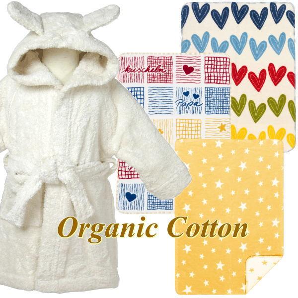 オーガニックコットン ベビーバスローブ&選べる綿毛布 ナチュラル (出産祝い 男の子 女の子 プレゼント)
