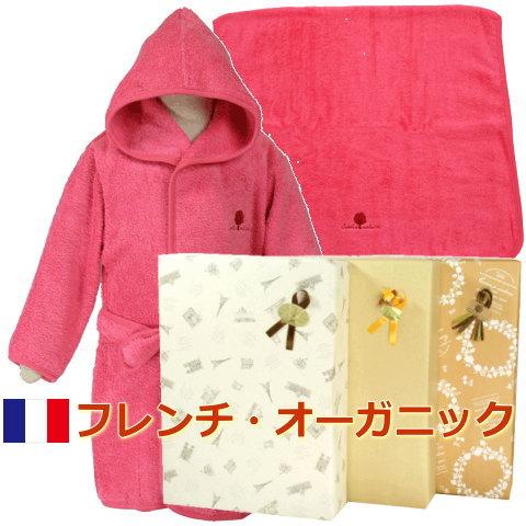 オーガニックコットン ベビーバスローブ&赤ちゃんタオルセット コーラル(出産祝い プレゼント 男の子 女の子)
