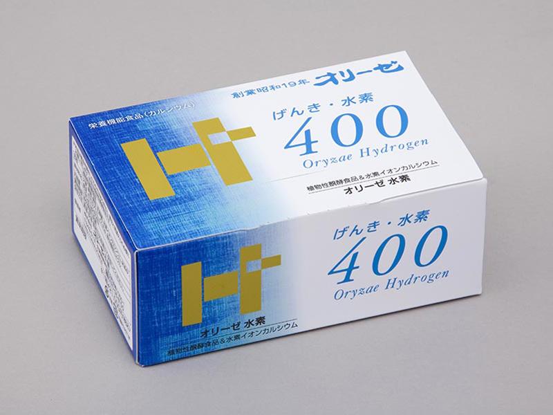 げんき・水素400