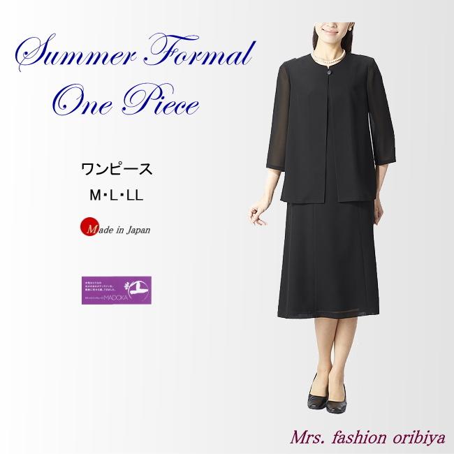 ブラックフォーマル サマー ワンピース 礼服 喪服 夏用 日本製 ゆったり レディース ミセス シニア M L LL