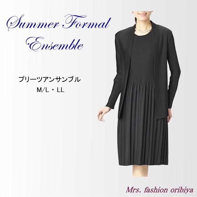 ブラックフォーマル ワンピース アンサンブル プリーツ 夏用 サマー 礼服 喪服 レディース ミセス
