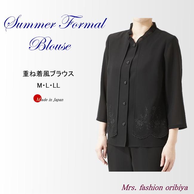 ブラックフォーマル ブラウス 夏用 重ね着風 衿フリル 日本製 礼服 喪服 サマー レディース ミセス シニア M L LL