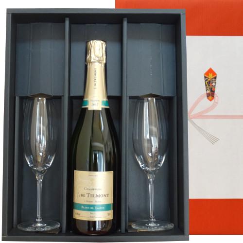 フランスの高級シャンパン シャルドネ100% 「ブラン・ド・ブラン」 辛口 750ml グラス2個入り ギフト箱付き