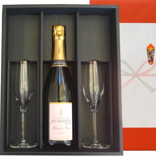 豊潤な味わいのシャンパン「ジャキノ・エ・フィス、ブラン・ド・ノワール」フランス、ドイツ製シャンパングラス2脚付き、ギフト箱入り