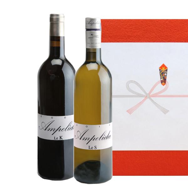 ワイン&ギフト オリジン・グルメ ドメーヌ・アンペリデ ワインギフト