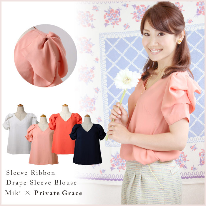 Is sodeyama Ribbon style draped sleeve blouse ★-
