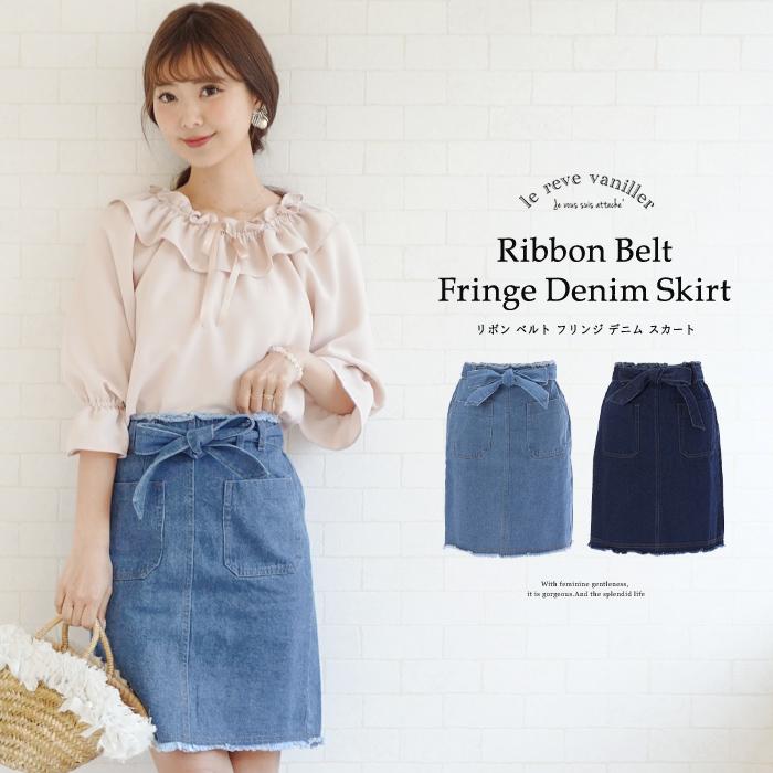 Private Grace | Rakuten Global Market: Ribbon belt fringe denim skirt