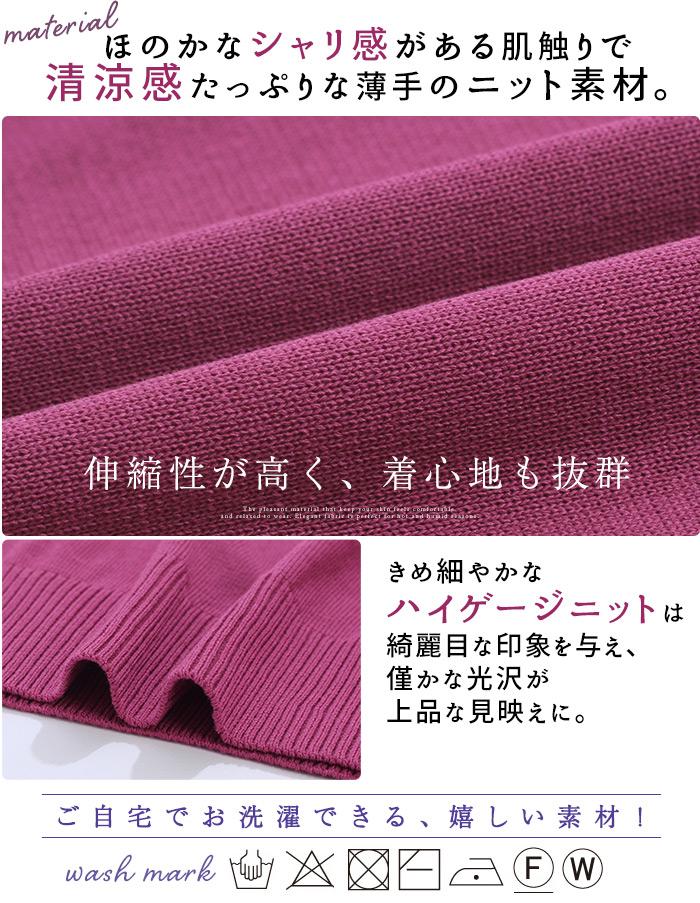 ☆ V nekkudaburufurirusuribunitto短袖