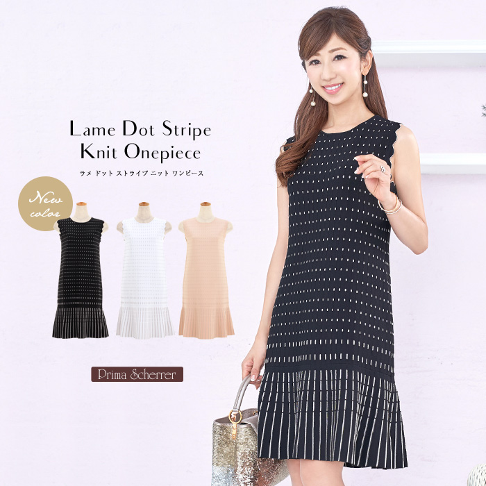 Private Grace All Lam Dot Stripe Knit Dress Prima Scherrer Two