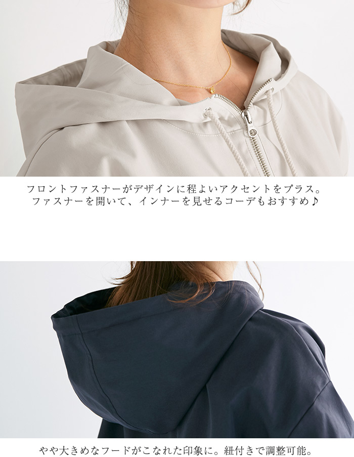 ★ All blouson Liala X PG three colors with the anorak-like food