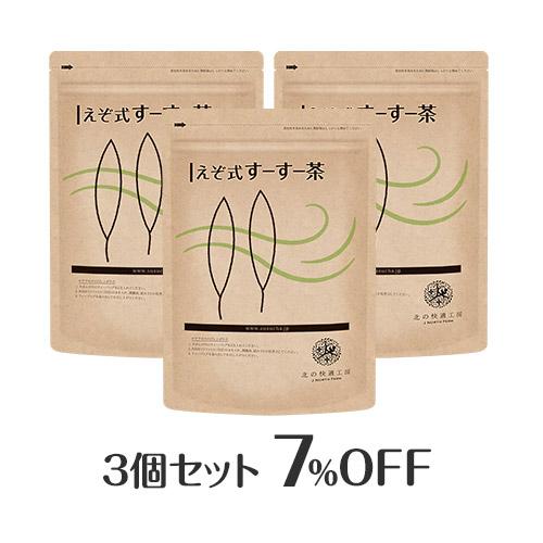 断然お得な3個セット!すーすースッキリ爽快感!『えぞ式すーすー茶』30包入り(約1ヵ月分)×3個
