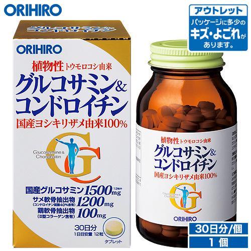 3 980円以上で宅急便 送料無料 アウトレット 訳アリ ORIHIRO トウモロコシ由来の植物性グルコサミン 超安い 国産ヨシキリザメ由来100%のコンドロイチンをたっぷり配合 9 19~何度も使える最大600円クーポン オリヒロ グルコサミン outlet 360粒 商い orihiro わけあり 30日分 訳あり セール 在庫処分 処分品 セール価格 sale コンドロイチン