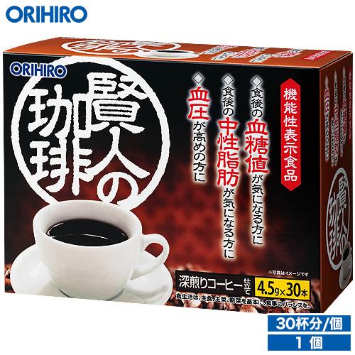 コーヒー 血糖 値