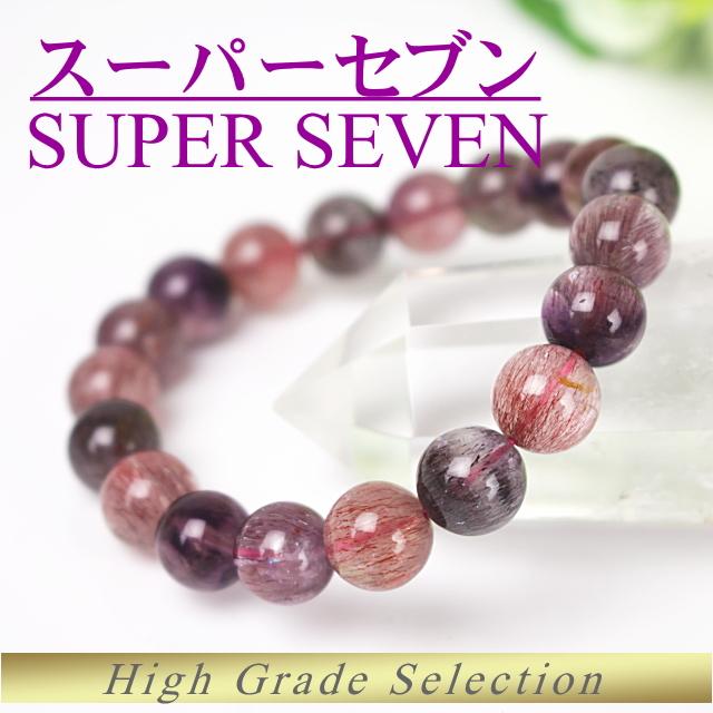 ブレスレット パワーストーン スーパーセブン パワーストーン ブレスレット 天然石 水晶 10-10.5mmAAA