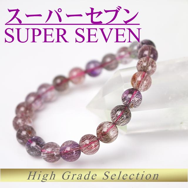 パワーストーン ブレスレット スーパーセブン パワーストーン ブレスレット 天然石 水晶 8mm AAA