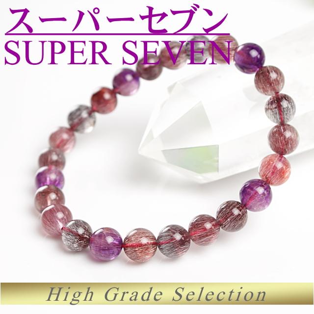 パワーストーン ブレスレット スーパーセブン ブレスレット パワーストーン ブレスレット 天然石 水晶 7-7.5mm AAA