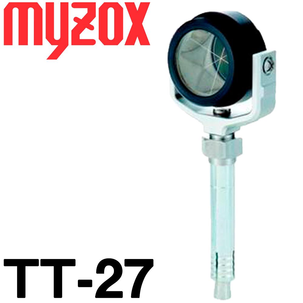 定点観測用プリズム TT-27 (オフセット -27mm) マイゾックス【送料無料】【測量用品】【測量機器】【土木用品】【建築用品】【測量用】【ゼネコン】[TT27][測量 ミラー][測距 測角]★セミオーダーにつき納期はその都度確認下さい。
