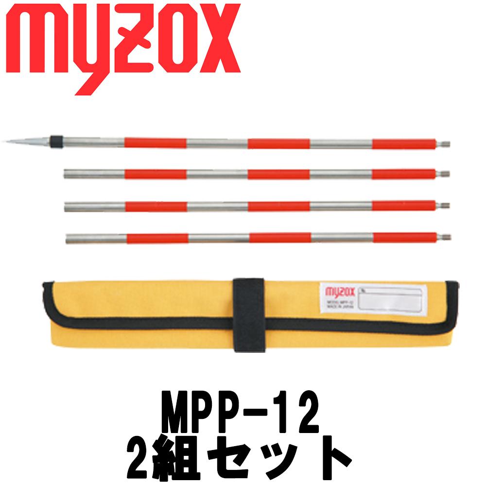 (2組セット) [はがれん蔵] MPP-12 プレミアムDMピンポール [マイゾックス]【測量機器】【測量用ミニプリム】【測量用品】【土地家屋調査士】【土木 建築】【MG1000 MG1500】【光波 プリズム】[MPP12][測量 ミラー]