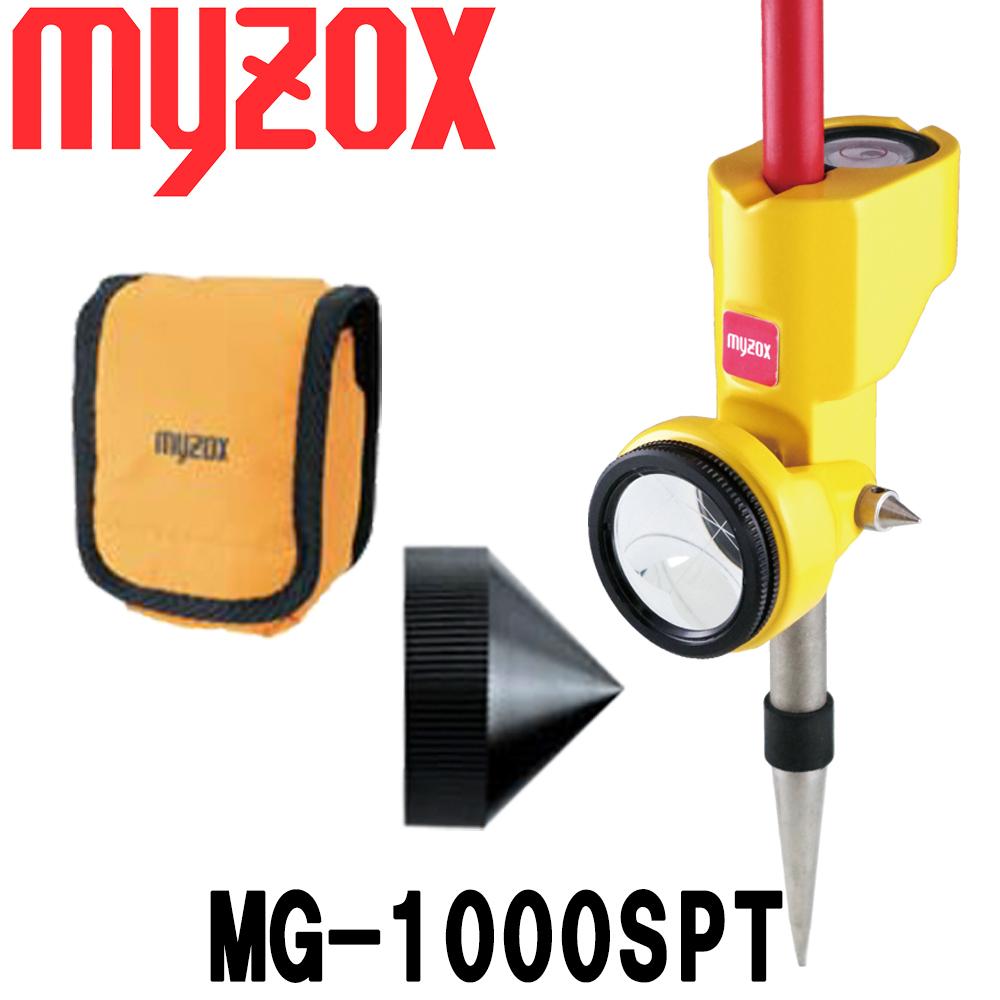マイゾックス MG-1000SPT 測量用ミニプリズム(指標固定タイプです!)【送料無料】【測量機器】【測量用】【光波 プリズム 自動視準 自動追尾】[MG-1000SPT][測量 ミラー][トータルステーション]★指標脱着タイプではありません。★ピンポールは別売です。