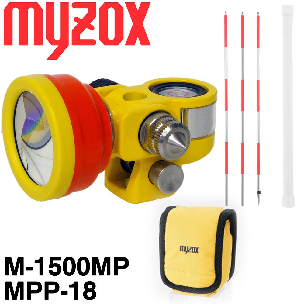 【単独開催】ORIONオリジナル M-1500GP プレミアムセット (はがれん蔵MPP-18をセット)【マイゾックス】【送料無料】【測量用ミニプリズム】【測量機器】【測量用品】【光波 プリズム 自動視準 自動追尾】[M1500GP][測量 ミラー]トータルステーション