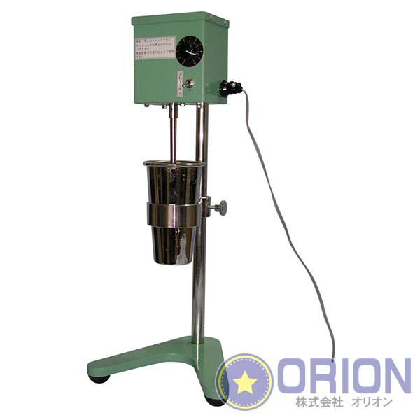 粒度分散装置 JIS A 1204 [KS-26] 【試験用】【試験器】【試験機】【土の粒度試験方法】【測量用 土木用 建築用】【測量機器】★メーカーからの直送となります。
